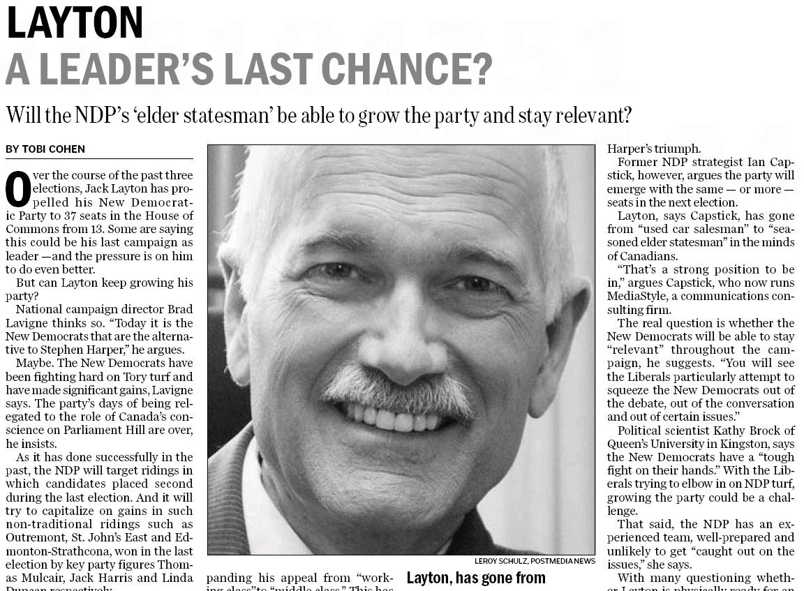 print article